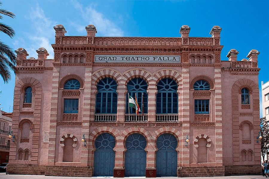 Visitar el Gran Teatro Manuel de Falla